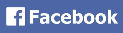静岡駒形通個別学習塾FORTUNEフォーチュンのフェイスブック