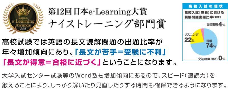 ナイストレーニング部門賞受賞